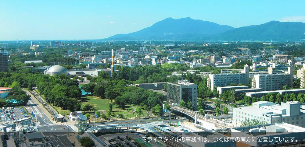 tsukuba_1