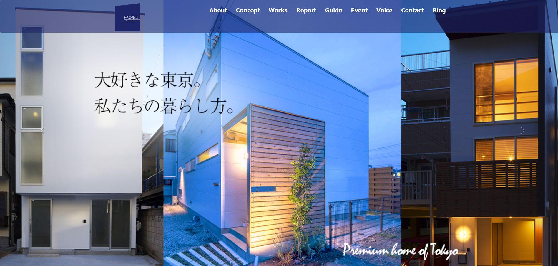 狭小住宅・デザイン住宅 ホープス