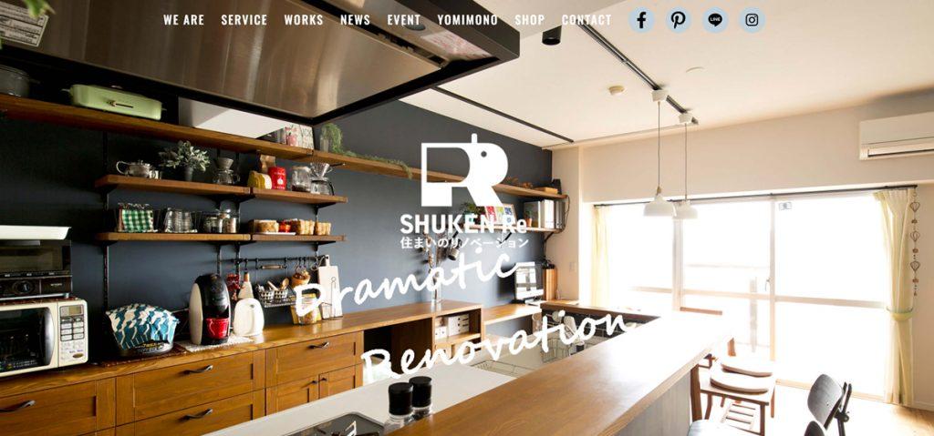 株式会社SHUKEN Reのホームページ