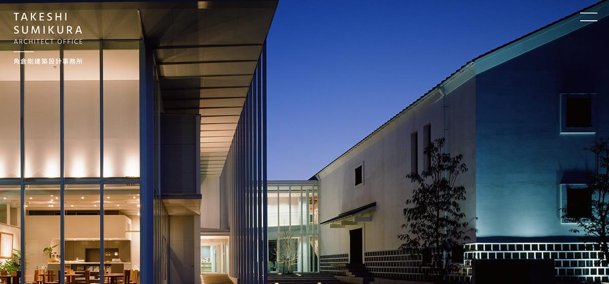 都内の狭小住宅・商業・福祉施設の設計事務所有限会社角倉建築設計事務所