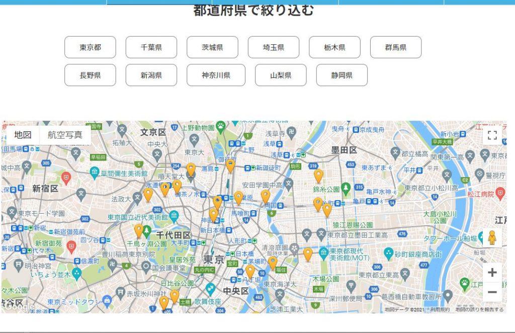 関東防水管理事業協同組合_業者を探す