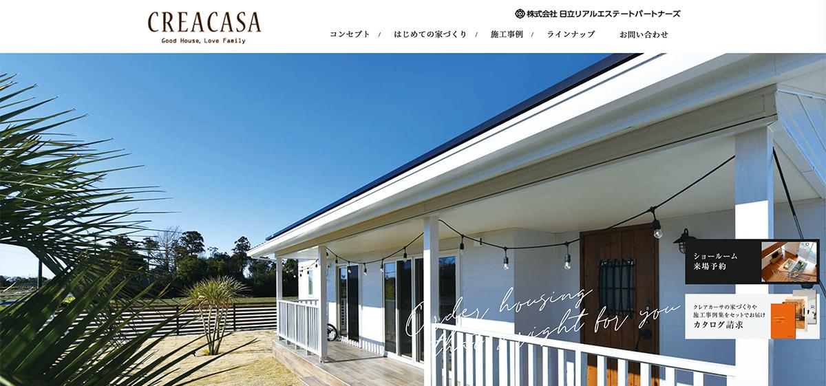 【デザイン・性能、価格にこだわった注文住宅】茨城で家を建てるならクレアカーサ